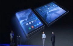 İşte dünyanın ilk ekranı katlanabilen akıllı telefonu