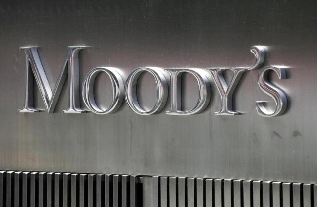 Moody's Türkiye Büyüme Tahminini Düşürdü