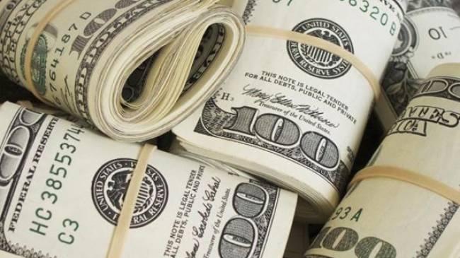 Bugün Dolar ne kadar?