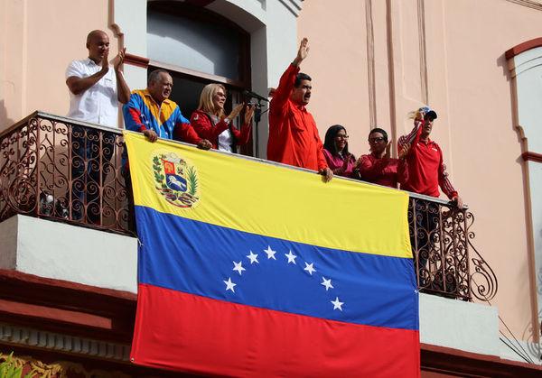 Venezuela ABD ile diplomatik ilişkileri kesti